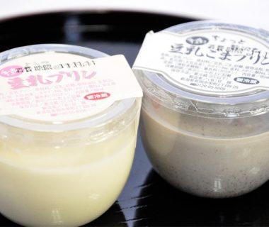 豆乳(ごま)プリン 6個入り