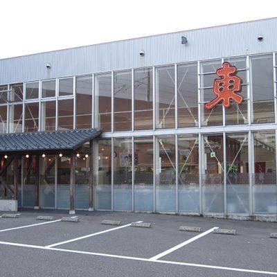 新潟の老舗ラーメン店「東横」
