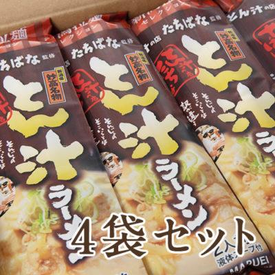 とん汁の店たちばな監修 とん汁ラーメン 294g×4袋(8食入り)