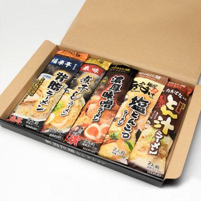 新潟拉麺セレクション 5種各1袋(10食入)