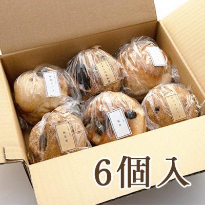 丸パン 6個入