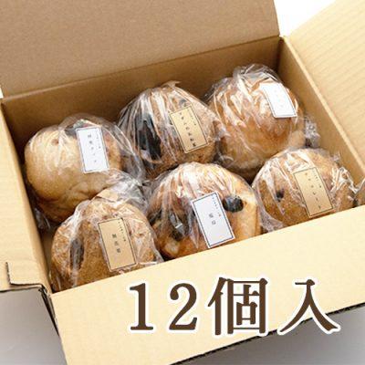 丸パン 12個入