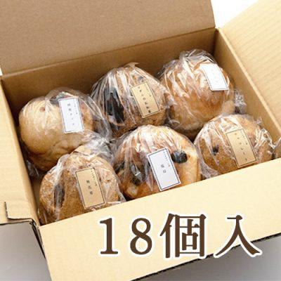 丸パン 18個入
