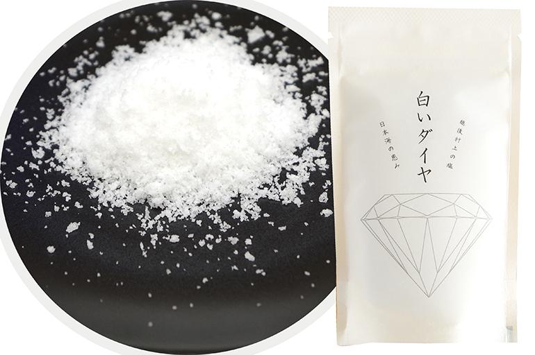 """""""まろやかな味わい""""の白いダイヤ"""