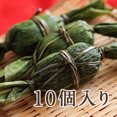 笹団子(つぶあん)10個入り