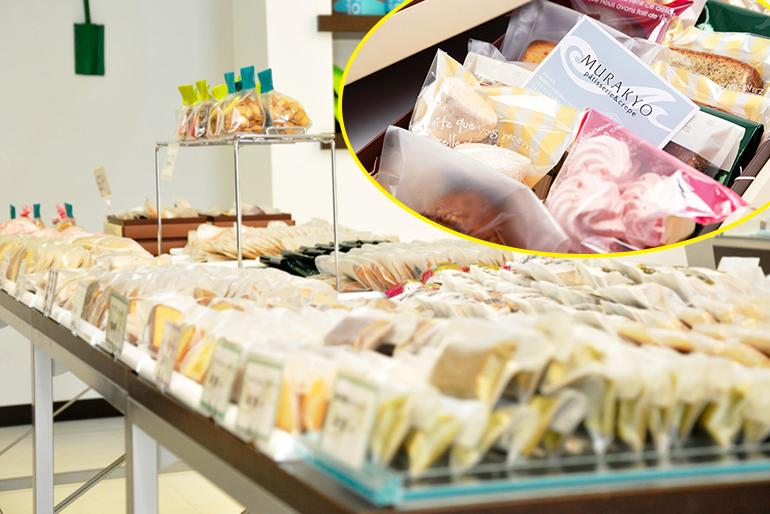 新潟で超有名!老舗洋菓子店が出す贅沢『焼き菓子』セット