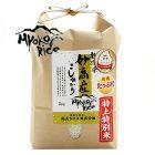 令和元年度米 妙高産 特上特別米コシヒカリ(特別栽培米)