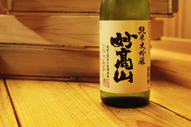 全米日本酒歓評会にて金賞を受賞した純米大吟醸