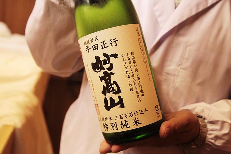 2.杜氏栽培米仕込 特別純米 妙高山