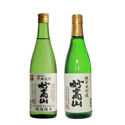 純米大吟醸酒と杜氏栽培米仕込み酒飲み比べ2本セット