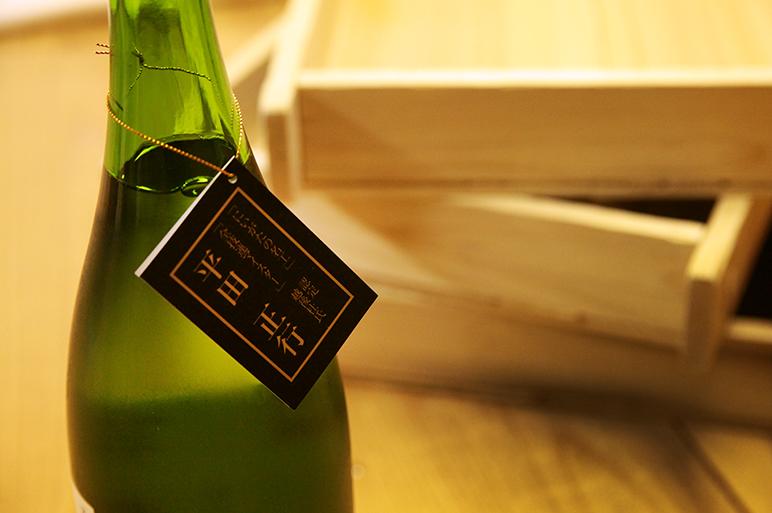 飽きの来ない日本酒造り
