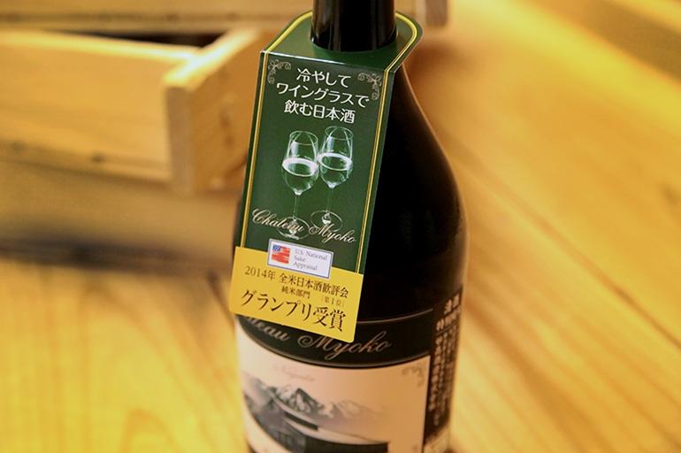 新潟産米で仕込んだ純米酒をワイングラスで楽しむ