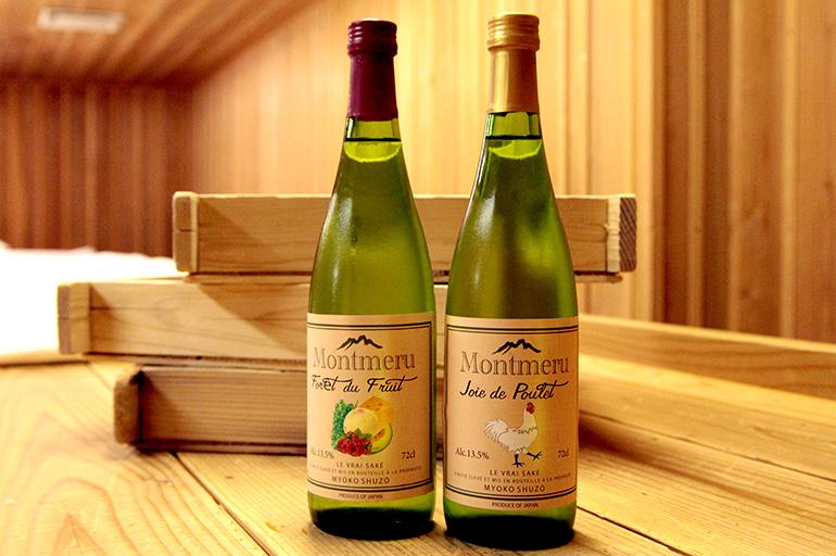 日本酒の新しい楽しみ方をご提案します