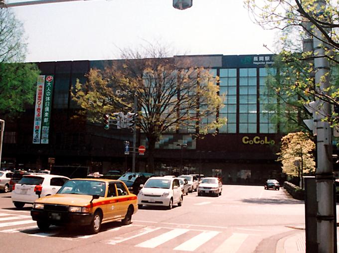 新潟第二の都市