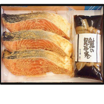 生サーモン味噌漬け ふる里セット(化粧箱入り)