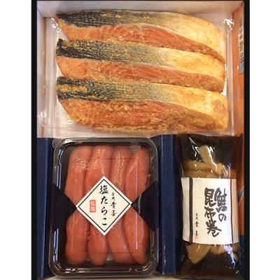 生サーモン味噌漬け 彩りセット(化粧箱入り)