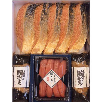 生サーモン味噌漬け まごころBセット(化粧箱入り)