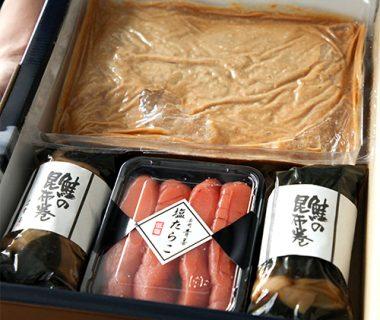 生サーモンの味噌漬け詰め合わせセット