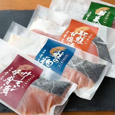 鮭の切り身ギフト