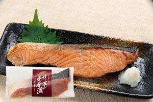 2.鮭の味噌漬け