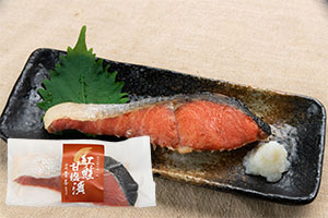 3.紅鮭甘塩漬け