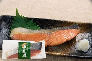 4.新巻鮭(塩漬け)