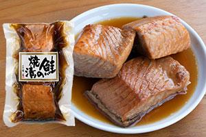2.鮭の焼漬け