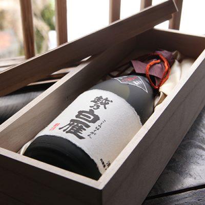 越乃白雁 大吟醸 斗瓶囲い 720ml(4合)