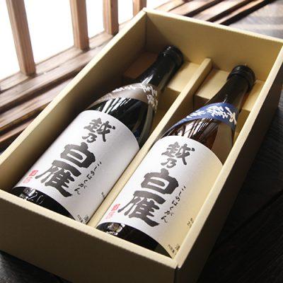 越乃白雁 親子で晩酌日本酒セット 720ml×2本 おちょこ2個付き