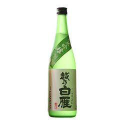 2.越乃白雁 純米吟醸