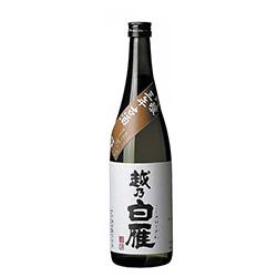1.越乃白雁 吟醸三年古酒