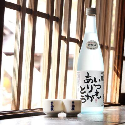 越乃白雁 吟醸酒 いつもありがとう(おちょこ付き)