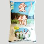 令和2年度米 新潟産コシヒカリ(JAS認証有機栽培米)