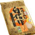 29年度米 新潟産 ゆうだい21(特別栽培米・無洗米)