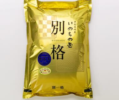 令和2年度米 新潟産 いのちの壱(無洗米)