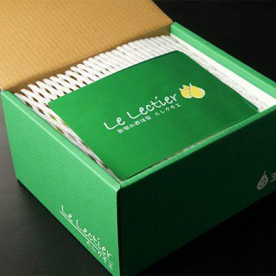 オリジナル化粧箱