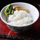 予約注文:29年度新米 魚沼津南産コシヒカリ(特別栽培米)