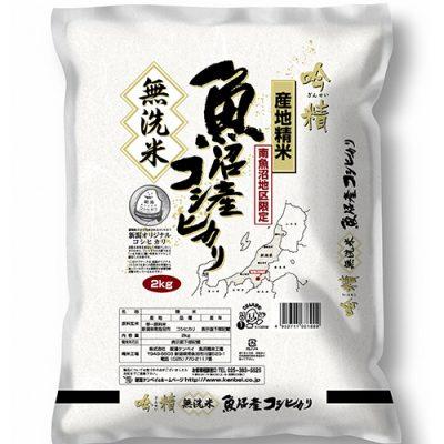 30年度米 南魚沼産コシヒカリ 無洗米「吟精」