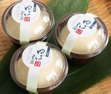 手作りゆば豆腐