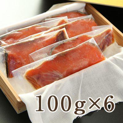 塩引鮭切り身 100g×6パック