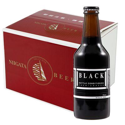 ブラックビール 12本入り ※化粧箱入り