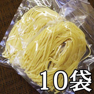 玄米粉 半生パスタ(ソッテレ)10袋