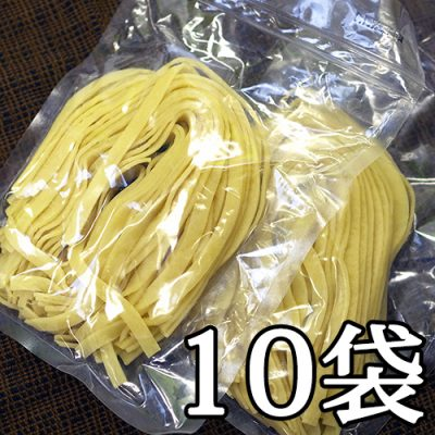 玄米粉 半生パスタ(フェットチーネ)10袋
