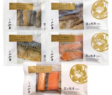 新潟伝統漬け魚「匠の焼漬け」