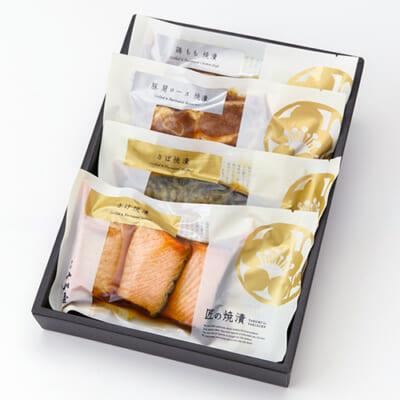 魚・お肉の焼漬け 4種各1パック入り