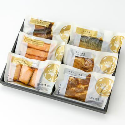 魚・お肉の焼漬け 6種各1パック入り