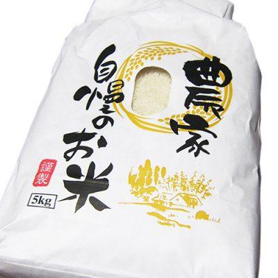 30年度米 黒酢ミネラル栽培コシヒカリ(特別栽培米・従来品種)