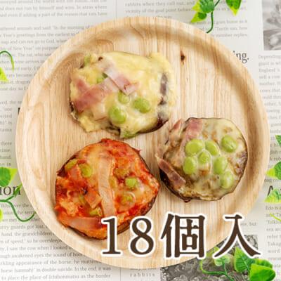 焼き芋ピザ 18個入