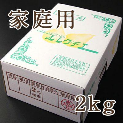 【家庭用】ル・レクチェ 2kg(5~7玉)