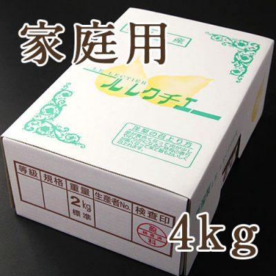 【家庭用】ル・レクチェ 4kg(8~14玉)